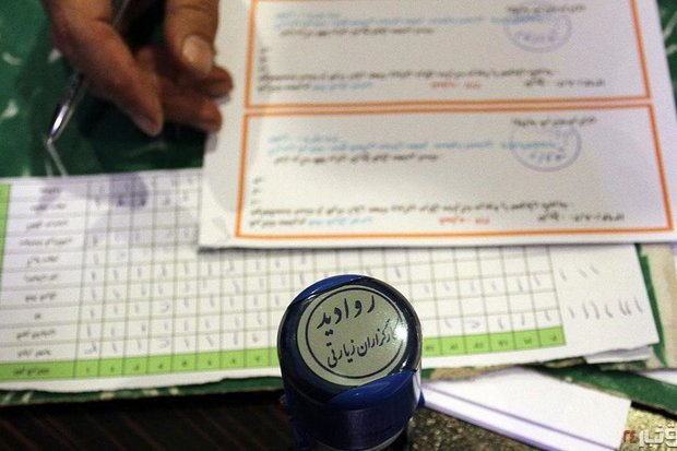 زائران اربعین ویزای تقلبی ارزان قیمت نخرند