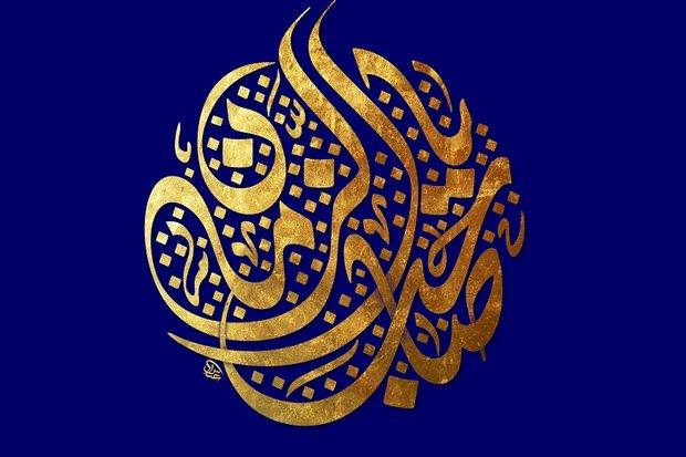 توقیعات امام زمان در دوره غیبت صغری/ مدعیان دروغین بابیت