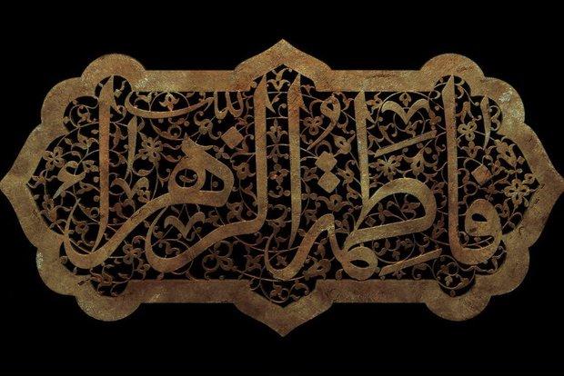 گزارش برخی مورخین اهل سنت از شهادت حضرت زهرا(س)