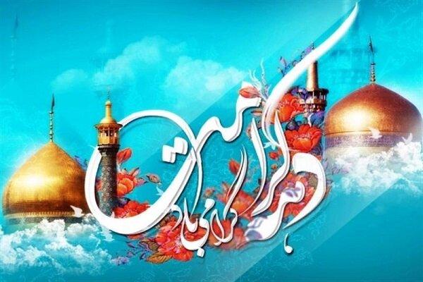ویژهبرنامههای آستان حضرت عبدالعظیم حسنی(ع)در دهه کرامت اعلام شد
