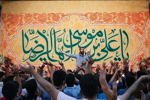 برنامه هیئتهای مذهبی در جشن میلاد امام رضا (ع) اعلام شد