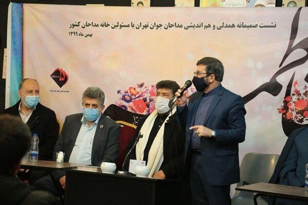 نشست صمیمانه هم اندیشی ویژه مداحان جوان تهرانی برگزار شد
